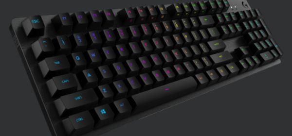 Logitech G512 keyboard picture